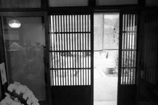koyo_04.jpg