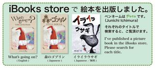 picture book_cm.jpg