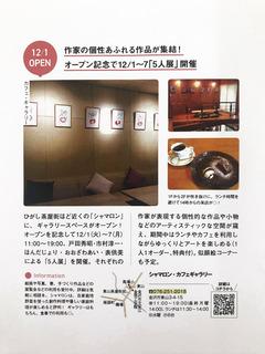 shyama_01.JPG